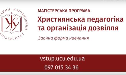 Акредитовано магістерську програму КПІ