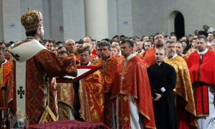 Послання Блаженнішого Святослава до священиків на Великий четвер