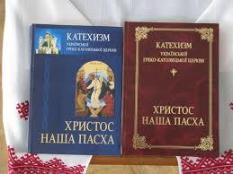 1. Об'явлення Пресвятої Трійці.