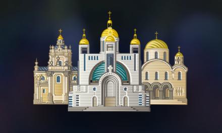 Витяг з Постанов та рішень Синоду Єпископів УГКЦ.  Вінніпег (Канада),  9−15 вересня  2012  р. Б.