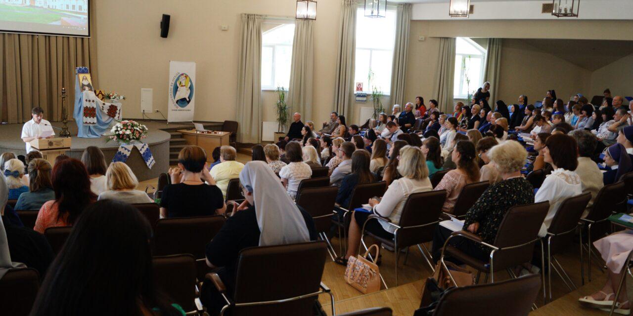Конференція з християнської педагогіки відбулася у Львові