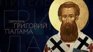 Слово Святителя Григорія Палами про піст